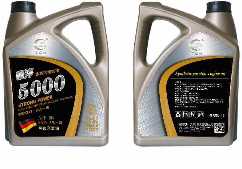 汽车润滑油5000
