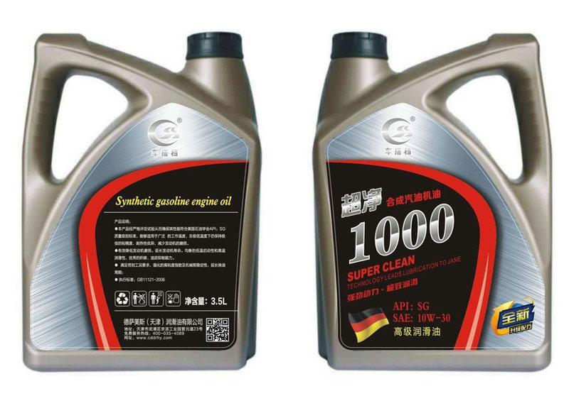 汽车润滑油1000