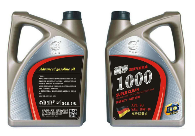 汽车润滑油1000 10W-40