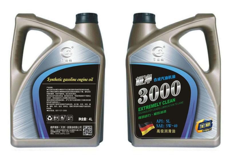 汽车润滑油3000 5W-40