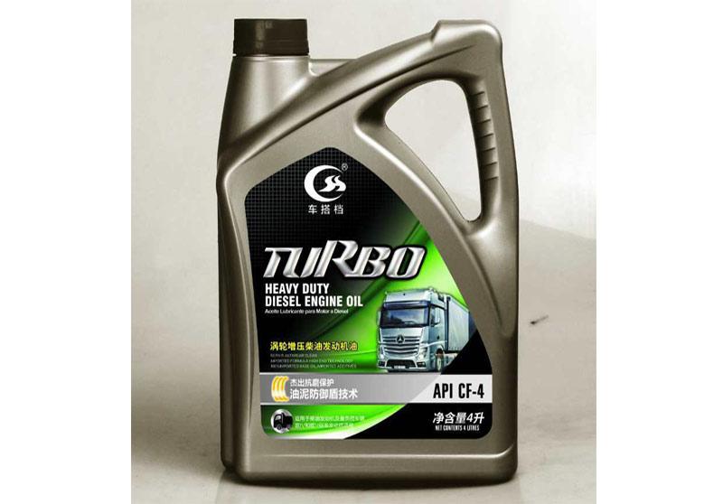 涡轮增压柴油机油